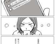 Komik Saki to Chika