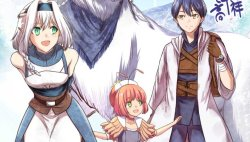 Komik The Beast Tamer was Fired from his Childhood Friends' S-Rank Party