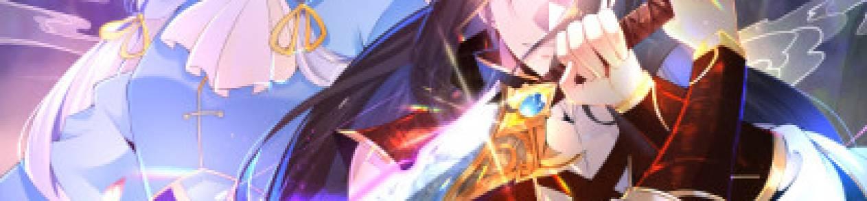 Manhua Chaotic Sword God (Remake)