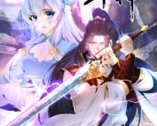 Komik Chaotic Sword God (Remake)