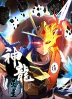 Komik Dragon Star God