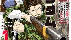 Komik Meikyuu Kingdom: Damu Tokushu Butai SAS no Ossan no Isekai Dungeon Survival Manual!