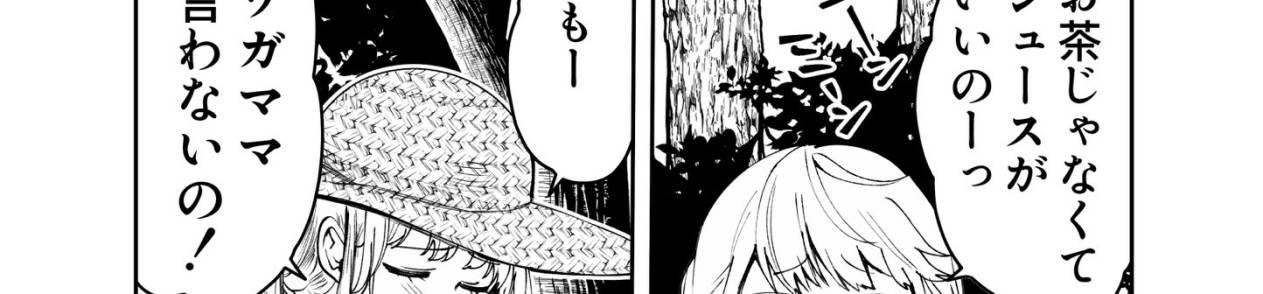 Manga Obon wa Maitoshi ai ni Kuru Kazoku no Hanashi