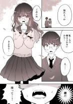 Komik Tokyo de Umarekawatta Otokonoko to Onnanoko no Hanashi