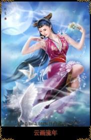 river_goddess_by_hiliuyun
