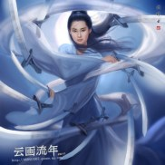 xiao_long_nu_by_hiliuyun-d37k6jk