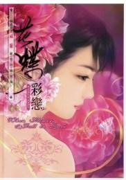 chinese_girl01[1]