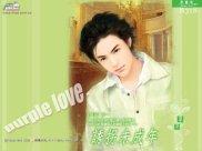 mynamhiendai_linhmaroon61[1]