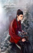 qing_hua_zhen_4_by_valleyhu-d4ib77s