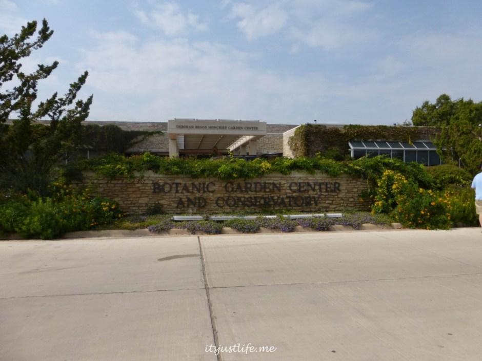 Fort Worth Botanic Garden at itsjustlife.me