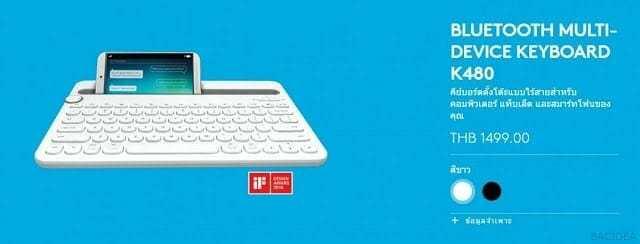 รีวิว Logitech K375s Multi-Device Keyboard ตัวเดียวเฟี้ยวทุกระบบ - Image 012 2 - รีวิว Logitech K375s Multi-Device Keyboard ตัวเดียวเฟี้ยวทุกระบบ