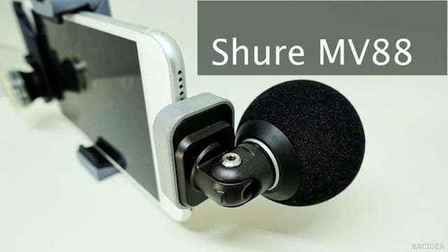 - DSC02666  copy 2 - รีวิว Shure MV88 ไมค์สเตอริโอขนาดพกพาสำหรับ iOS