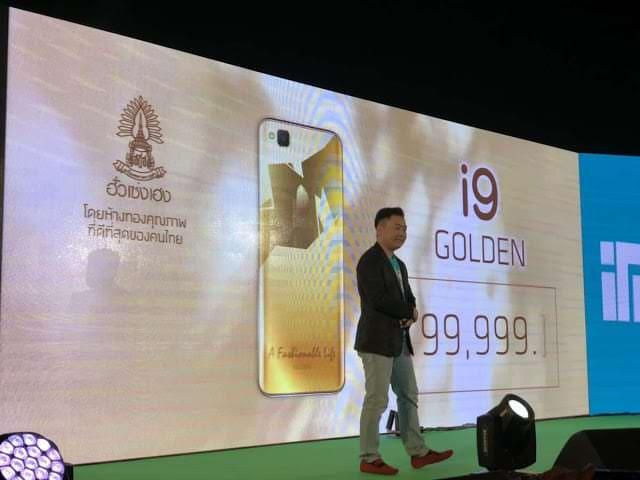 - IMG 0140 1 - แบรนด์ iMi ปรับภาพลักษณ์และทิศทางใหม่เน้น Fashion Phone