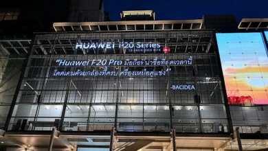 - จดบันทึกการมีชื่อขึ้นบนจอ Digital Billboard ที่ใหญ่ที่สุดในโลกกับ Huawei ณ Central World