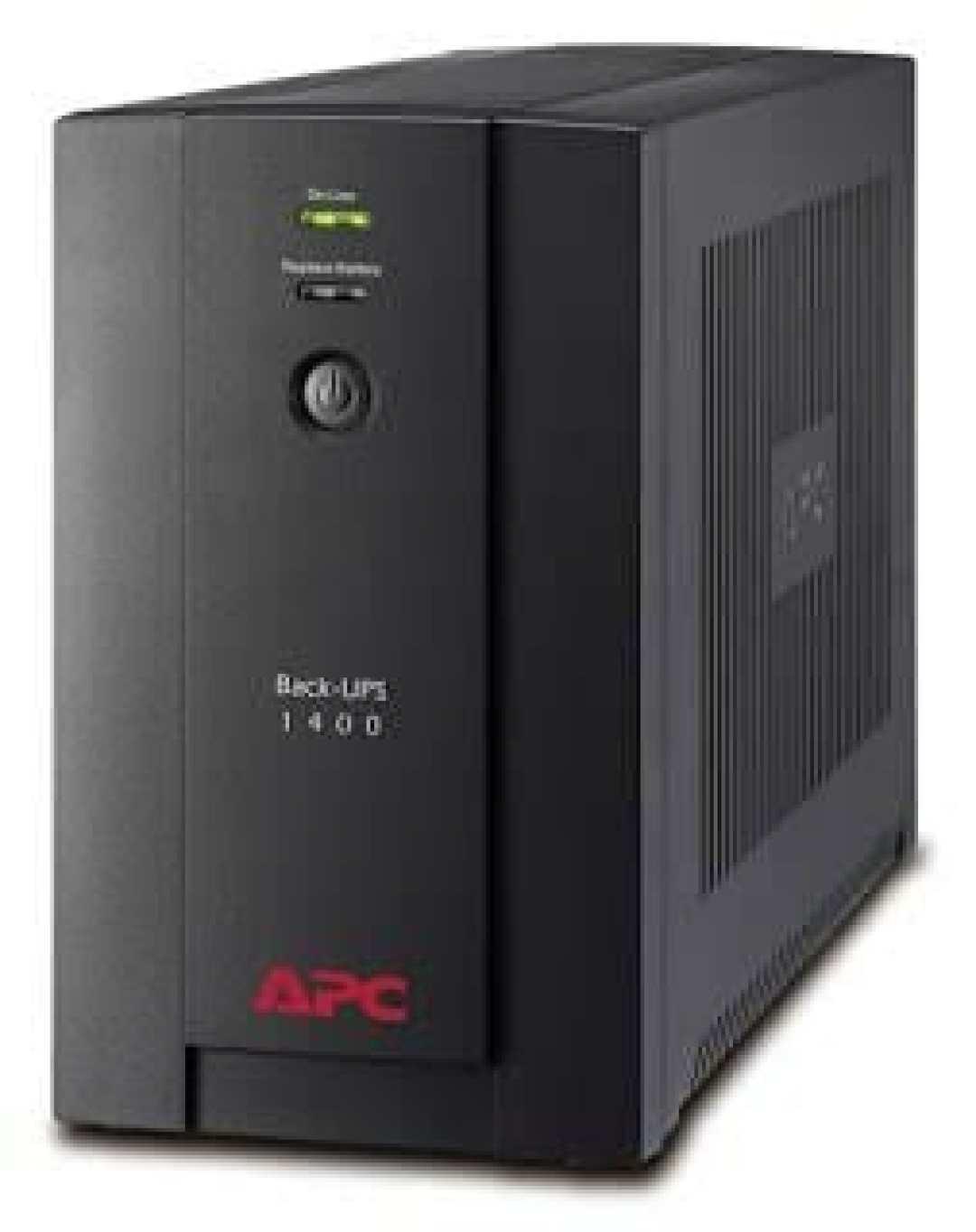 - APC 2 - ฟุตบอลฟีเวอร์อุ่นใจ ด้วยเครื่องสำรองไฟ APC ในเครือชไนเดอร์ อิเล็คทริค