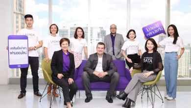 - Lazada จับมือธนาคารไทยพาณิชย์ ปล่อยสินเชื่อแม่ค้าออนไลน์ครั้งแรกในประเทศไทย