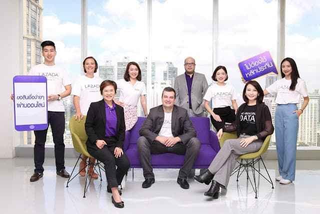 - LazadajoinhandswithSCBtoofferonlineloanstoSMEsthroughAI poweredplatform28129 1 - Lazada จับมือธนาคารไทยพาณิชย์ ปล่อยสินเชื่อแม่ค้าออนไลน์ครั้งแรกในประเทศไทย