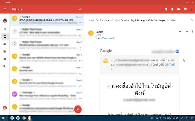 - Screenshot 20180607 094537 1 - แปลงร่าง Huawei P20/Mate 10 ให้กลายเป็นคอมพิวเตอร์ด้วย PC Mode อันแสนสะดวก