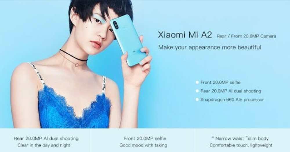 - 1532312342364602 2 - Xiaomi เปิดตัว Mi A2 และ Mi A2 Lite สมาร์ทโฟน Android One เน้นกล้อง