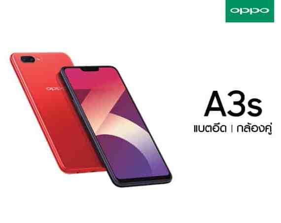 - KV TH 02 2 - OPPO A3s สมาร์ทโฟนคุณภาพคับคั่ง จอกว้าง ดีไซน์หรู กล้องคู่ แบตอึด เพียง 4,990 บาท