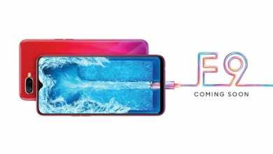 - OPPOF9 2 - กำเงินรอได้เลย OPPO F9 สมาร์ทโฟนที่มีติ่งบนหน้าจอไม่เหมือนใคร เปิดตัวในไทยแน่นอน