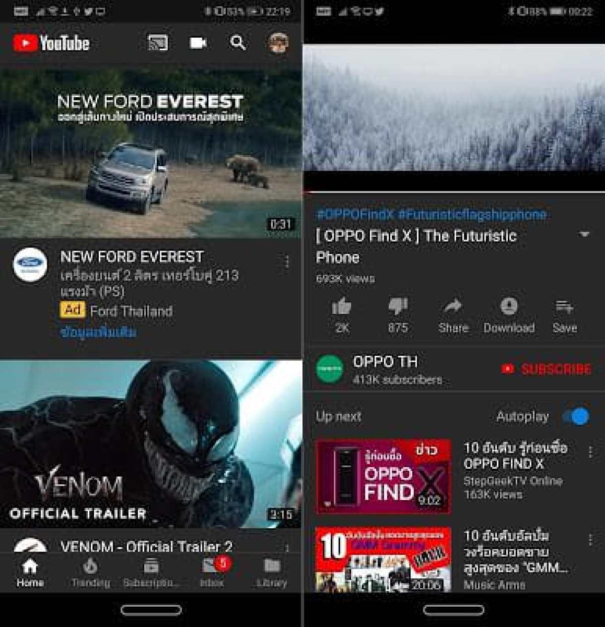 - Screenshot 20180731 22191228129 side 1 - วิธีเปลี่ยน YouTube ให้เป็นสีดำโดยไม่ต้องรอ Google