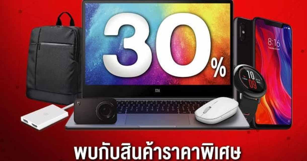 - 20180926 TME 30  crop 2 - Mi Store by Fanslink  จัดโปรโมชั่น ลดสูงสุดถึง 30% ในงาน TME 2018
