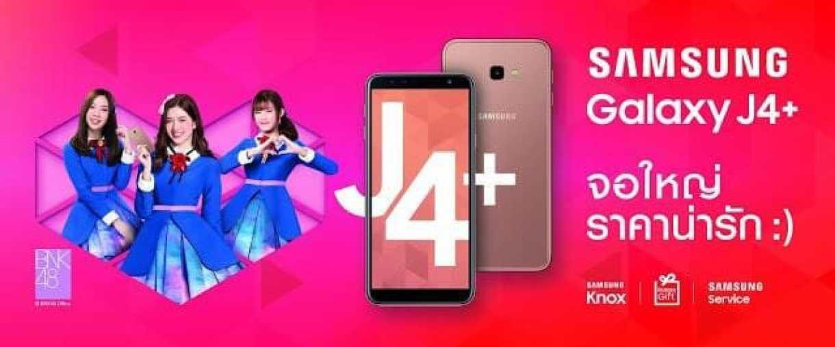 - 42178407 10157058988287590 6374144003167748096 o 2 - Samsung เปิดตัว Samsung Galaxy J4+ และ J6+ มีวงไอดอลเกิร์ลกรุ๊ป BNK48 เป็นพรีเซนเตอร์เช่นเคย