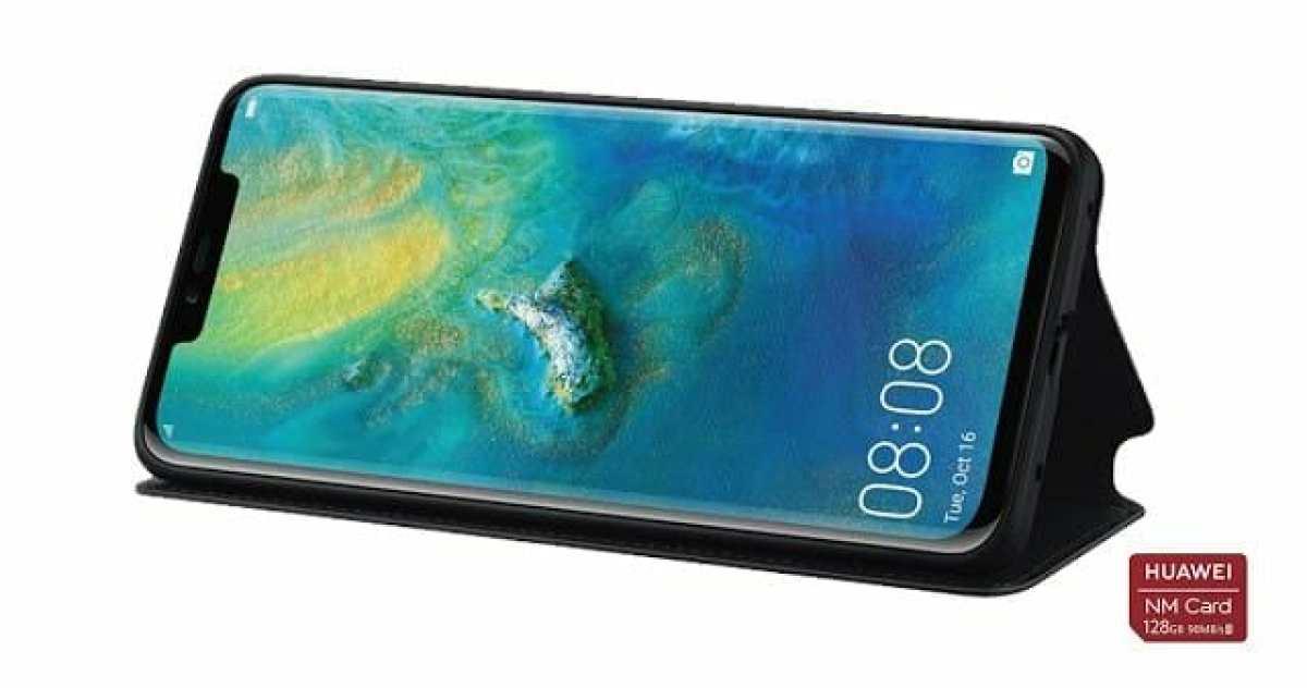 - Huawei Mate 20 Pro PU Wallet 6 4 - ภาพหลุด Huawei Mate 20 Pro เป็นไปตามข่าวลือ พร้อม Huawei NM Card ซึ่งเป็น microSD แบบฉบับ Huawei