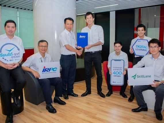 - IRPC SkillLane 2 - IRPC ผนึก SkillLane ยกระดับช่องทางเรียนรู้สู่ดิจิทัลแพลตฟอร์ม เดินหน้าพัฒนาบุคลากรกว่า 5 พันคน มุ่งสู่บริษัทปิโตรเคมีชั้นนำของเอเชีย