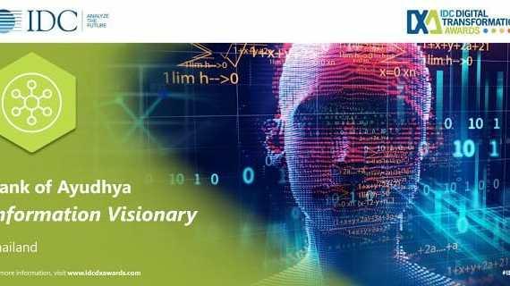 - BankofAyudhya InformationVisionary DXAwards 3 1 - ธนาคารกรุงศรีอยุธยาได้รับรางวัลองค์กรผู้มีวิสัยทัศน์ด้านเทคโนโลยีสารสนเทศแห่งปีจาก IDC