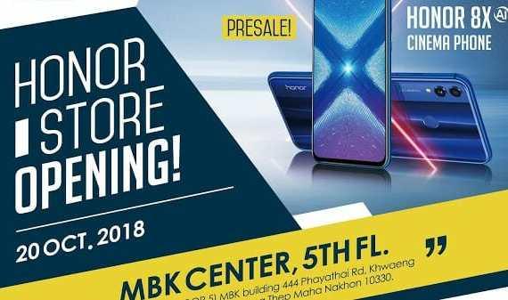 - HONORPromotion 1 RZ crop 1 - Honor เปิดตัวร้านค้าสาขาแรกอย่างเป็นทางการในประเทศไทย ณ ห้างสรรพสินค้า MBK Center ชั้น 5