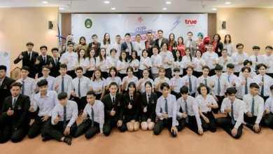 - พบกับการแข่งขันกีฬาสาธิต eSports ROV ครั้งแรก ในกีฬามหาวิทยาลัยแห่งประเทศไทย ครั้งที่ 46 โดยความร่วมมือระหว่าง มภร.อุบลฯ กลุ่มทรู และการีน่า