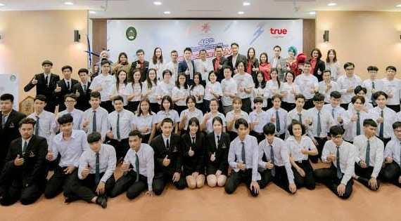 - 314 2 2 - พบกับการแข่งขันกีฬาสาธิต eSports ROV ครั้งแรก ในกีฬามหาวิทยาลัยแห่งประเทศไทย ครั้งที่ 46 โดยความร่วมมือระหว่าง มภร.อุบลฯ กลุ่มทรู และการีน่า