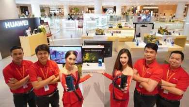 - Huawei เปิดตัว Huawei Huawei Experience Store แห่งใหม่ล่าสุด บริเวณชั้น 4 โซนใบบัว ศูนย์การค้า ICONSIAM