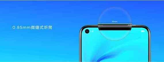 - 0 - Huawei เผยเบื้องหลังการพัฒนาหน้าจอเจาะรู เตรียมความพร้อมต้อนรับ Nova 4 เข้าไทย