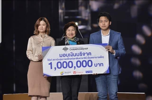 "- AIC2018281229 - Garena ร่วมมือกับ Tencent จัดงานแข่งขัน ""Arena of Valor International Championship 2018 ครั้งแรกในประเทศไทย"