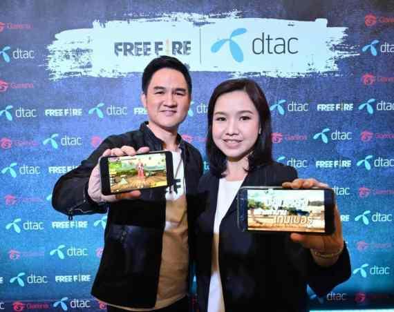 - Garena Free Fire X dtac 1 - Garena จับมือ Dtac จัดรายการแข่งขันโปรลีกครั้งแรกสำหรับเกม 'Battle Royale' ในประเทศไทย รายการ 'Free Fire Proleague 2019 Presented by dtac'