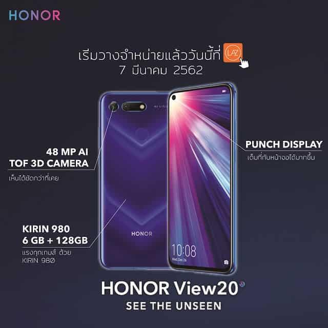 - HONORV20FinalPressRelease 1 - HONOR เปิดราคา HONOR View20 กล้องหลัง 3 ตัว เริ่มต้น 17,900 บาท