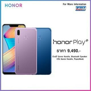 - HonorPlayfinal - รวมโปรโมชั่น Honor ในงาน Thailand Mobile Expo 2019