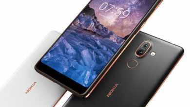 - มาครบทุกเวอร์ชั่น Nokia ปล่อย Android 9 Beta 4 สำหรับ Nokia 7 Plus