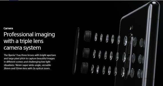 - Screenshot 20 2 - อ่านบทสัมภาษณ์สัมภาษณ์ Sony เกี่ยวกับ Xperia 1 และการปรับปรุงกล้องมือถือครั้งใหญ่