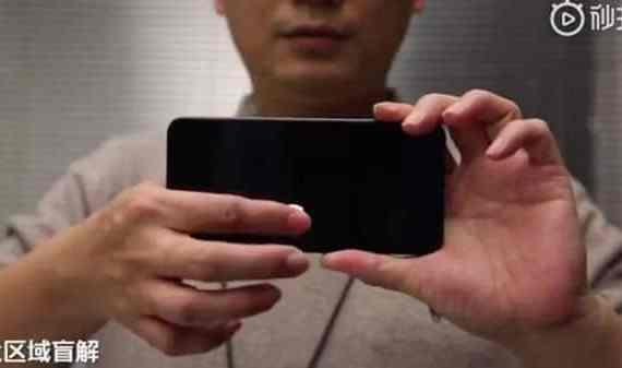 - Screenshot 28 - Xiaomi โชว์เทคโนโลยีเซ็นเซอร์สแกนลายนิ้วมือใต้หน้าจอใหม่ อาณาเขตกว้างกว่าเดิม