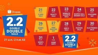 "- Shopee2 - Shopee 2.2 Double Double Sale"" ลด 2 เท่า สุขคูณ 2 ผนึกกำลัง ""BLACKPINK"" เปิด YG Official Shop ในไทย"