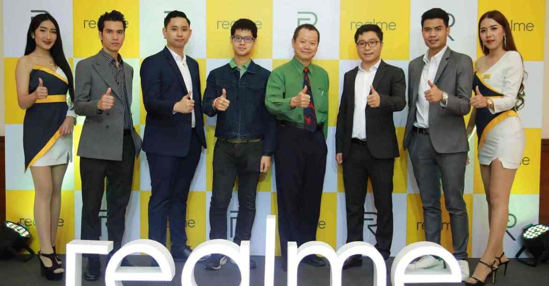realme - Realme บุกออฟไลน์ จัดงานรวม Dealer ทั่วประเทศไทย