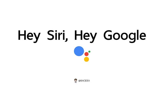 - Google Assistant อัปเดตใหม่ เรียกผ่าน Siri ได้ด้วยคำสั่ง Hey Siri, Hey Google