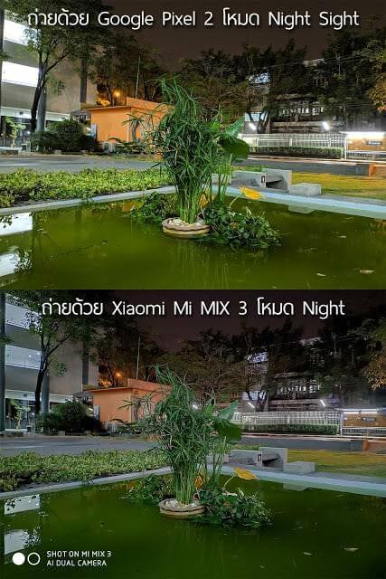 - compare4 - รีวิว Xiaomi Mi MIX 3: สเปกโหดสะใจ จอไร้ขอบไร้ติ่งเต็มตา วัสดุเซรามิกหรูหรา ในราคา 18,999 บาท