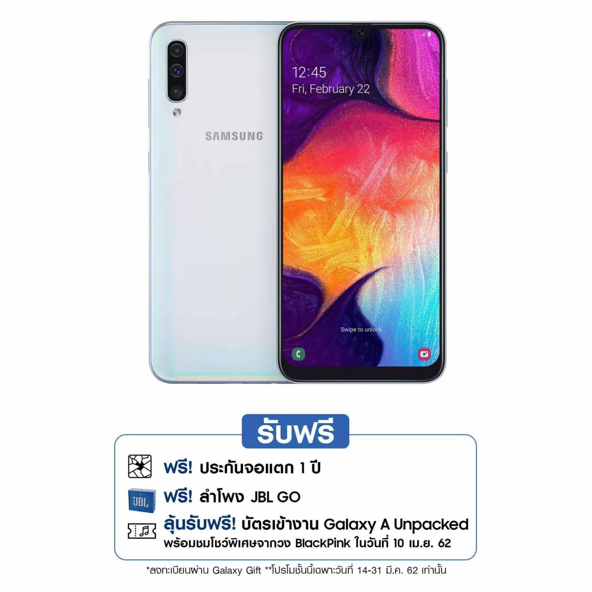 - เปิดตัว Samsung Galaxy A30 และ A50 พร้อมลุ้นชม Blackpink สุดเอ็กซ์คลูซีฟ