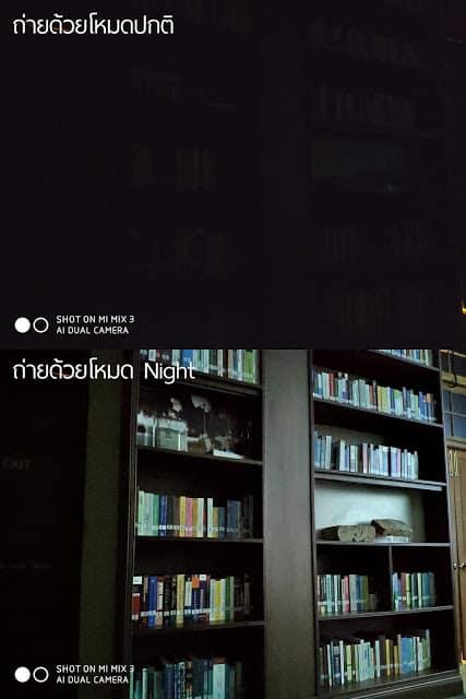 - nightcom - รีวิว Xiaomi Mi MIX 3: สเปกโหดสะใจ จอไร้ขอบไร้ติ่งเต็มตา วัสดุเซรามิกหรูหรา ในราคา 18,999 บาท