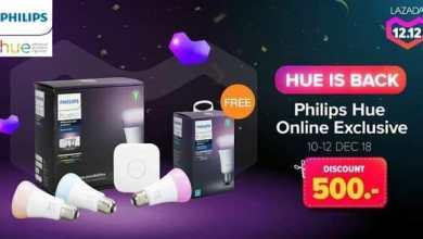 - received 1094015554110398 1 - Phillips จัดโปร Phillips Hue Online Exclusive ทั้งลดทั้งแถม
